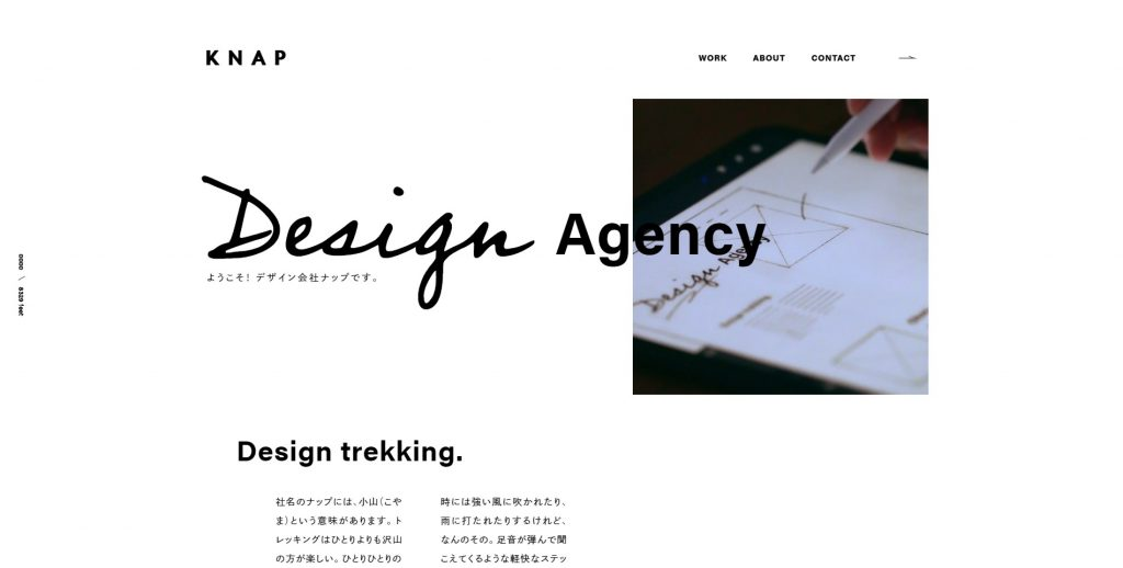 A design agency's website